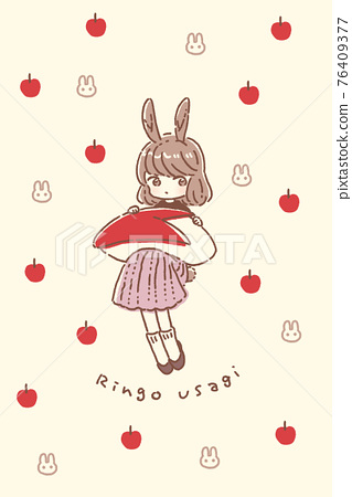 蘋果 美麗 鬆懈的 76409377