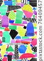 Creative seamless abstract modern art pattern. Repeating background Abstract painted doodle shapes 76409457
