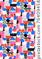 Creative seamless abstract modern art pattern. Repeating background Abstract shapes elements pink 76409458