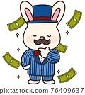 rabbit, animal, animals 76409637