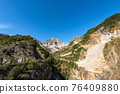 White Carrara Marble Quarries on the Apuan Alps - Tuscany Italy 76409880