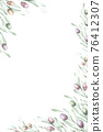 Watercolor olive branch wreath. Hand drawn natural frame. 76412307