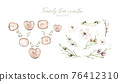 The wooden cut. Watercolour illustration isolated on white background. Watercolor Genealogical Family tree. Watercolor children's tree wooden slices. 76412310
