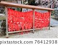shrine, inuyama, votive picture 76412938