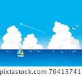 遊艇 海 大海 76413741