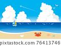 海 大海 海洋 76413746
