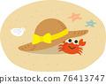螃蟹 蟹 草帽 76413747