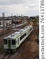 rail, railroads, rails 76413786