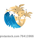 Summer Waves Background Flat Design logo 76413966