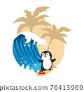 Cute penguin surfing big wave 76413969