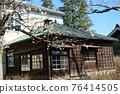 후추시 향토의 숲 박물관 매화 푸른 하늘 76414505