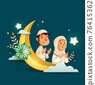 3D illustration of lslamic festival background with Muslim prayer,  crescent moon and islamic decorations. 76415362