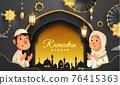 Ramadan Kareem classic black Islamic festival background with Muslim prayer at Mosque window and decorations. 76415363