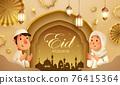 Eid Mubarak golden Islamic festival background with Muslim prayer at Mosque window and islamic decorations. 76415364
