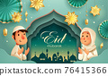 Eid Mubarak classic teal Islamic festival background with Muslim prayer at Mosque window and islamic decorations. 76415366