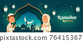 Ramadan Kareem Islamic festival background with Muslim prayer at mosque window and islamic decoration. 76415367