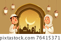 Islamic festival background with Muslim prayer beside paper graphic window and decoration. 76415371