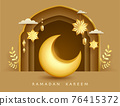 Ramadan Kareem paper graphic of islamic festival design with crescent moon, mosque window and islamic decorations. 76415372