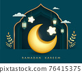 Ramadan Kareem paper graphic of islamic festival design with crescent moon, mosque window and islamic decorations. 76415375