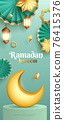 3D illustration of Ramadan Kareem classic teal theme Muslim Islamic festival with crescent moon and islamic decorations. Vertical banner. 76415376