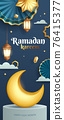 3D illustration of Ramadan Kareem classic blue theme Muslim Islamic festival with crescent moon and islamic decorations. Vertical banner. 76415377