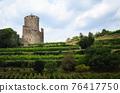 Vineyards and castle ruins of Keysersberg, winemaking village in Alsace (france) 76417750