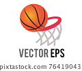 Vector classic gradient orange basketbal game ball icon with red ring and net 76419043