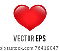 Vector classic love red glossy heart icon, used for expressions of love passion and romance 76419047
