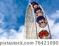 Ferris wheel in an amusement park.Blue sky. Copy space 76421090