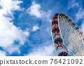 Ferris wheel in an amusement park.Blue sky. Copy space 76421092