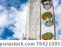 Ferris wheel in an amusement park.Blue sky. Copy space 76421095