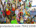 Easter decoration in the city streets 76421098
