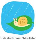 蝸牛 下雨 雨 76424662