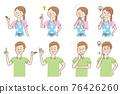 젊은 남녀의 다양한 표정 세트 76426260