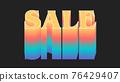 Sale. Rainbow gradient effect on dark background 76429407