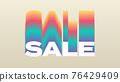 Sale. Rainbow gradient effect. Vector 3d 76429409