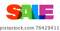 Sale. Multicolor overlay effect. Text design in 76429411