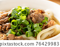 udon, noodles, noodle dishes 76429983