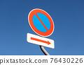 road sign, roadsign, a mark 76430226