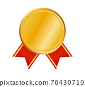 금메달 76430719
