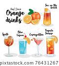 Hand Drawn Colorful Orange Drinks Set Sex on the beach Spritz Blue Lagoon Cosmopolitan Tequila Sunrise 76431267