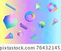 cube, quadrilateral, vector 76432145