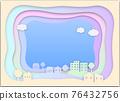 frame, cityscape, city 76432756