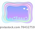 cityscape, city, vector 76432759