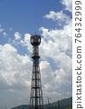 base station, pylon, steel tower 76432999