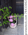 The entrance of a tea room 76433002