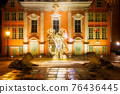 Christmas decorations in the old town of Gdansk at night, Poland 76436445