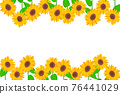 太陽花花 76441029