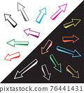 three-dimensional color arrows sign set 76441431
