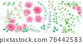 rose, roses, flower 76442583